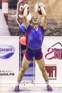 Ivan Denisov Jerk